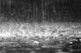 Meteo: Ploi cu caracter de aversă însoțite trecător de descărcări electrice