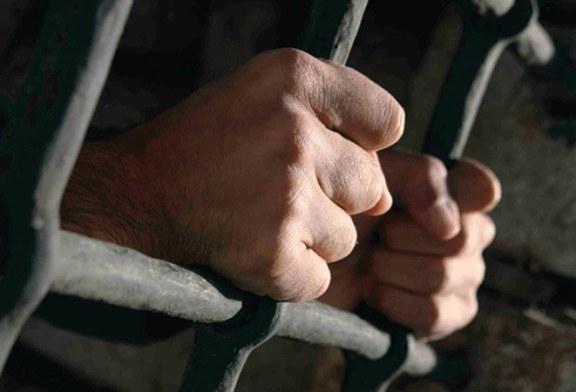Grad de ocupare: Penitenciarul Baia Mare nu respecta standardul european