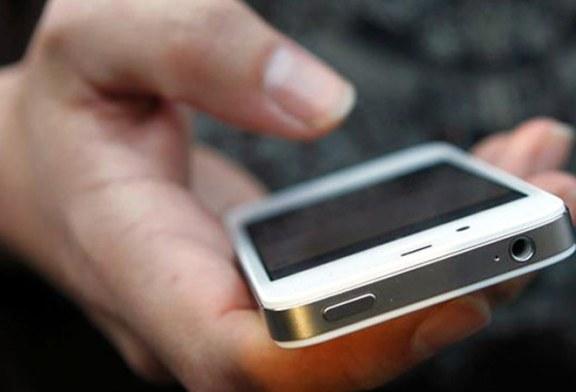 ANPC a amendat Vodafone cu 50.000 de lei pentru practici comerciale incorecte