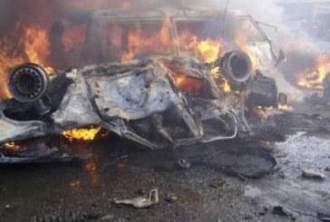 Cel putin trei morti si 40 de raniti in atacul cu masina-capcana din estul Turciei