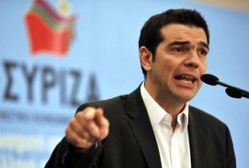 """Tsipras: Grecia va face """"tot ce este necesar"""" pentru a obtine din partea Berlinului reparatii de razboi"""