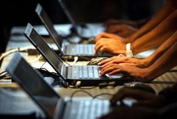 IGPR a demarat o licitatie pentru a cumpara echipamente IT, printre care statii de lucru pentru perchezitii