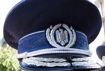UPDATE: Seful Postului de Politie Viseu de Jos, gasit mort in sectie