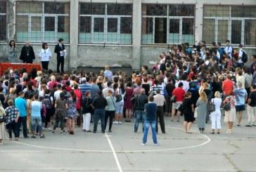 Un nou concurs pentru functiile de directori in scoli
