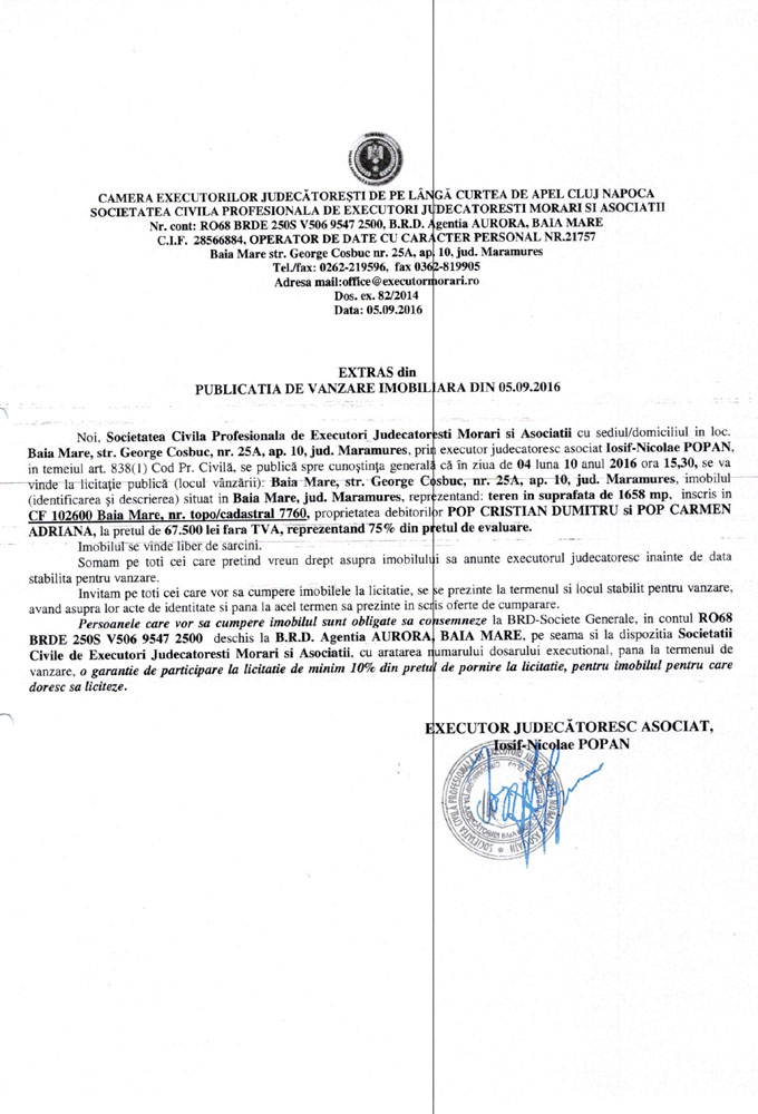 extras 82 2014 (13)