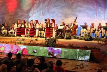 """Luna plina pentru Ansamblul Folcloric National """"Transilvania"""""""