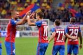 Fotbal: FCSB, eliminata din Europa League dupa 1-5 in returul cu Lazio Roma