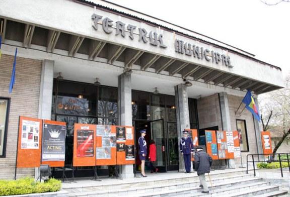 Peste 27.800 persoane au urmarit in 2016 spectacolele Teatrului Municipal Baia Mare