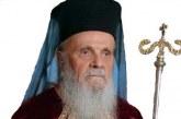 Se implinesc trei ani de la plecarea la cele vesnice a Arhiepiscopului Justinian Chira