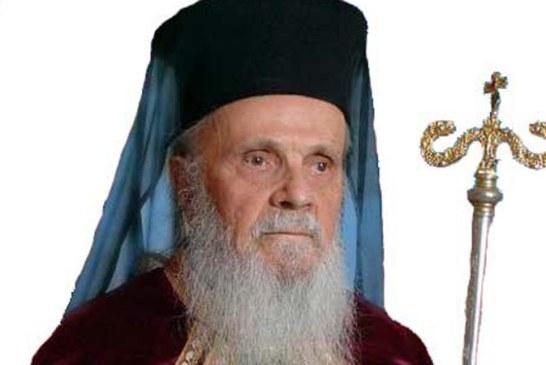 Arhiepiscopul Justinian Chira, comemorat la Manastirea Rohia, la doi ani de la plecarea la cele vesnice