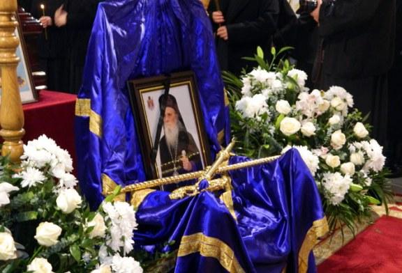 17 episcopi vor fi prezenti la inmormantarea IPS Justinian Chira