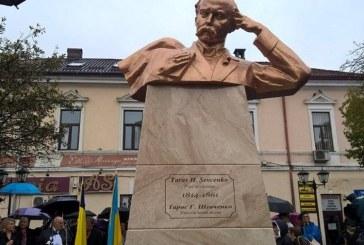 Bustul poetului Taras Sevcenko din Sighet, o eroare impardonabila