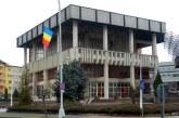 Consiliul Județean Maramureș, anunț despre reabilitarea Casei Tineretului