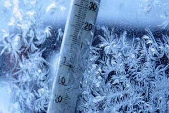 Maramures: In perioada urmatoare, temperaturi extreme negative. Vezi aici mai multe informatii, dar si recomandarile CJSU Maramures
