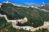 China anunta inchiderea unor portiuni din Marele Zid pentru a preveni raspandirea coronavirusului