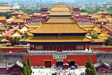 Rezervele valutare ale Chinei au atins cel mai ridicat nivel din ultimele sapte luni