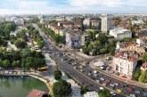 Reuters: Bulgaria şi Croaţia ar putea intra în acest an în anticamera zonei euro