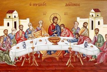 Joia Mare din Saptamana Patimilor: Cina cea de Taina, Spalarea picioarelor, Rugaciunea mai presus de fire si tradarea Domnului