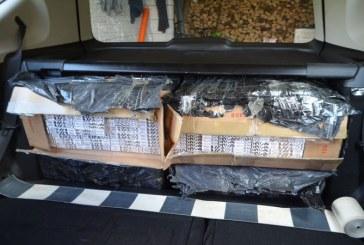 Captura: Marfa de contrabanda de peste 164.000 de lei
