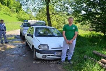 Autoturism confiscat pe strada Mocanitei din Sighetu Marmatiei