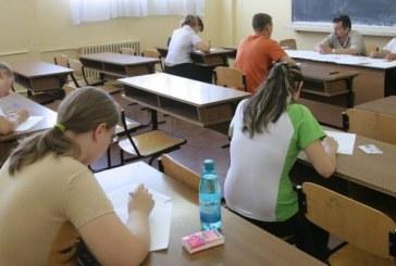 Frica de examene, mai usor de suportat. Afla aici cum au scapat de ea zeci de elevi baimareni