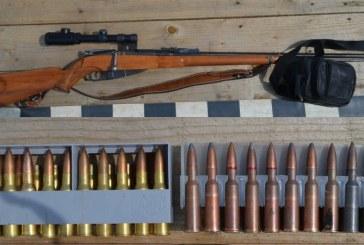 O arma de foc, 32 de cartuse si 5 tuburi, calibrul 7,62 mm descoperite intr-un vagon de locuit