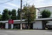 Inca un spital din Baia Mare face angajari. Vezi posturile scoase la concurs