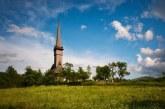Remember – Tara Lapusului, asa cum arata acum patru decenii (VIDEO)