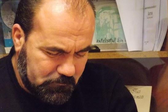 Premiu national pentru poetul Romeo Rosiianu