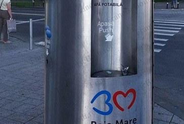 Baia Mare: Reclama electorala mascata pe banii contribuabililor