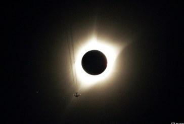 SUA: Un barbat a acuzat probleme de vedere dupa ce a urmarit eclipsa de soare printr-o gaura dintr-o punga