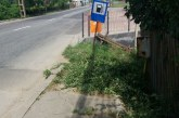 De la cititori: Un trotuar de pe strada Mihai Eminescu se termina in Craica