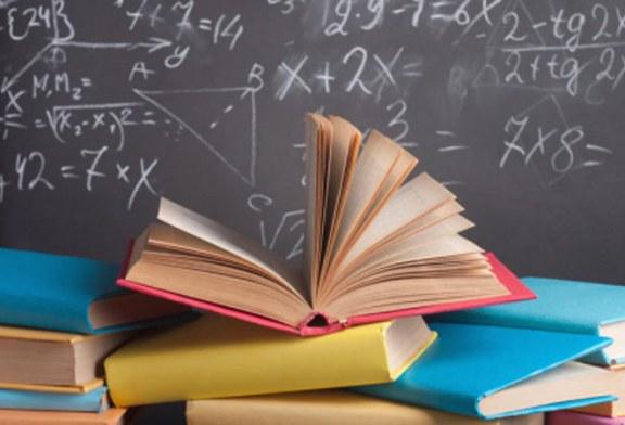 MEN: 144 de proiecte de manuale scolare, depuse in vederea evaluarii calitatii stiintifice si didactice