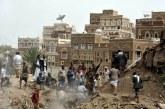 ONU cere 3,85 miliarde de dolari pentru a salva de la foamete milioane de yemeniţi