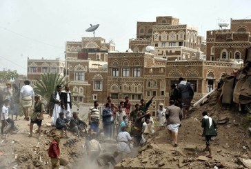 Raport ONU: SUA, Franta si Regatul Unit – posibile complice la crimele de razboi din Yemen
