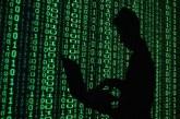 Un IMM din cinci a fost victima unui atac ransomware la nivel global, în 2019