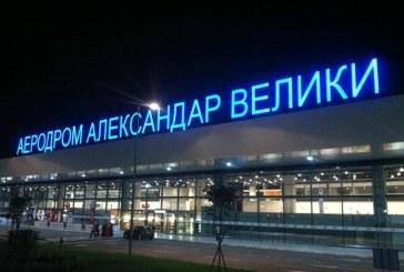 Macedonia si-a redenumit principalul aeroport si principala autostrada, in efortul de a rezolva disputa cu Grecia legata de nume