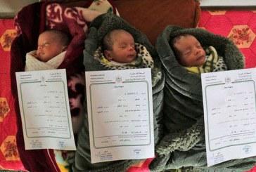 Protest insolit – O femeie palestiniana care a nascut tripleti si-a numit copiii Ierusalim, Capitala si Palestina