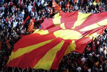 Macedonia: Dezbaterea asupra schimbarii numelui din nou amanata, votul in suspensie