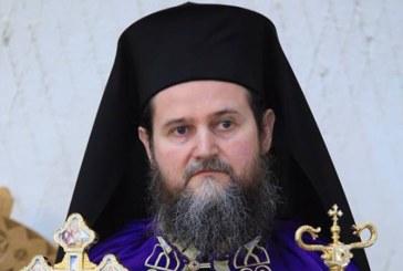 Un maramuresean a fost hirotonit Arhiereu vicar al Episcopiei Spaniei si Portugaliei