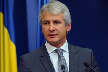 Teodorovici: Vom semna saptamana viitoare o schema de ajutor de stat pentru mediul privat