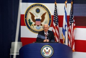 Statele Unite si-au mutat ambasada din Israel de la Tel Aviv la Ierusalim