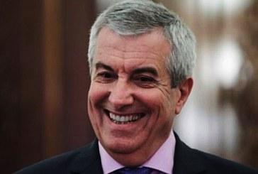 Tariceanu spune ca ALDE va participa la un eventual miting de sustinere a premierului, daca acesta va fi organizat de PSD