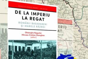 Dubla lansare de carte la Muzeul Judetean de Istorie si Arheologie Maramures