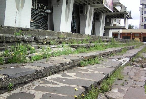 DEPLORABIL: Casa de Cultura din Baia Mare, intr-o stare avansata de degradare (FOTO)
