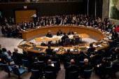 Israelul saluta retragerea SUA din Consiliul ONU pentru drepturile omului