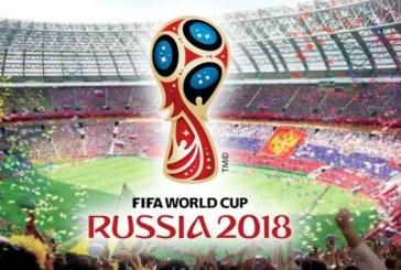Astazi incepe Campionatul Mondial de Fotbal