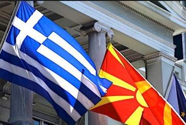 Atena si Skopje au semnat acordul pentru redenumirea Fostei Republici Iugoslave a Macedoniei in Macedonia de Nord