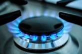 Consumatorii pot sesiza Protecția Consumatorilor dacă au nemulțumiri față de contractele de gaze în regim concurențial