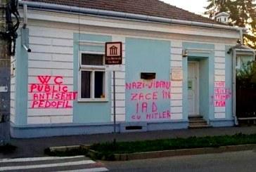 """Vandalizarea Casei """"Elie Wiesel"""": Suspectul principal, un barbat din Ramnicu Valcea"""